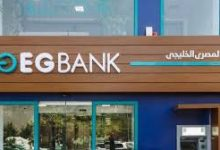 صورة اغلاق فرع البنك المصرى الخليجى بالميرغنى بسبب إنتشار كورونا