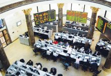 صورة بدء تداول أسهم إي فاينانس للاستثمارات المالية وتفوق التوقعات