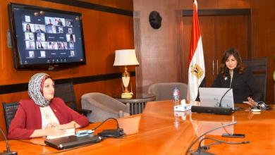 صورة وزيرة الهجرة تبحث مع شباب الدارسين بالخارج مشاركتهم في مبادرة حياة كريمة