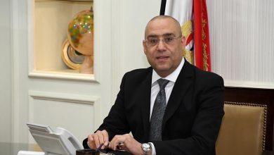 صورة وزارة الإسكان تصدر 3 قرارات لإزالة مخالفات البناء والتعديات بالمدن الجديدة