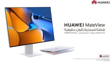صورة سوق الأجهزة الذكية فى مصر يترقب إطلاق «هواوي» لأجهزتها الفائقة بنظام HarmonyOS 2