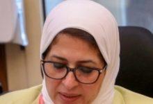صورة موقع أمريكي يشيد بنجاح الاقتصادي المصري في إدارة أزمة كورونا