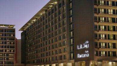 صورة روتانا لإدارة الفنادق توسع محفظتها في مصر بإدارة فندقين جديدين