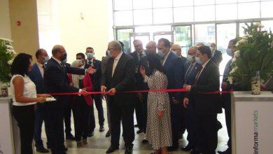 """صورة بمشاركة أكثر من 250 شركة من 36 دولة.. معرض """"صحاري"""" الزراعي بمركز مصر للمعارض الدولية"""