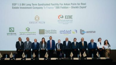 صورة 5 بنوك تمنح أركان بالم للاستثمار العقاري تمويل  بقيمة 1.5 مليار جنيه