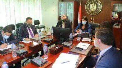 صورة البنك الدولى يشيد بجهود مصر لتعزيز النمو وتحقيق التنمية المستدامة