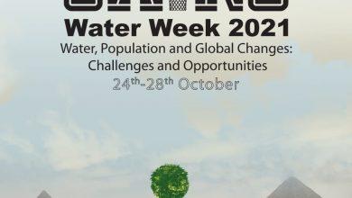 صورة الرئيس السيسي يلقي الكلمة الافتتاحية لأسبوع القاهرة الرابع للمياه الأحد القادم