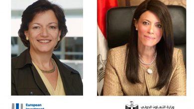 صورة وزيرة التعاون الدولي تستعرض مع بنك الاستثمار الأوروبي أداء محفظة التمويل الإنمائي الجارية