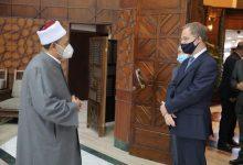 صورة الإمام الأكبر يستقبل السفير البريطاني لبحث تعزيز التعاون المشترك